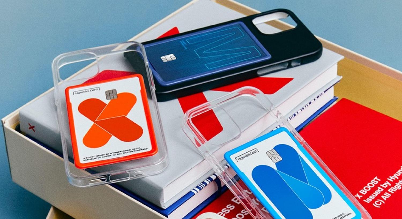 현대카드 MXBOOST