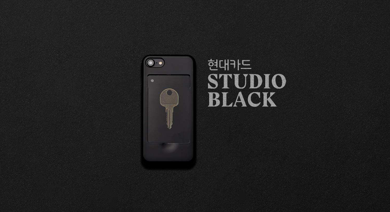 현대카드 스튜디오 블랙