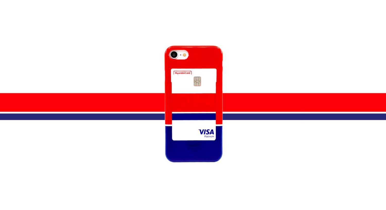 현대카드 코스트코
